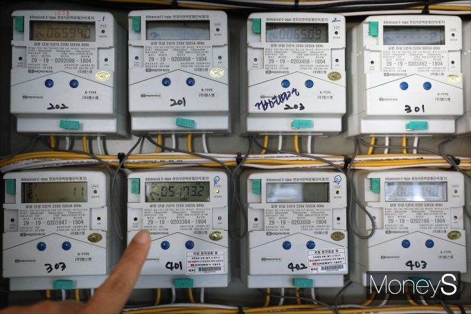 [머니S포토] 전기요금, 8년만에 전격 인상