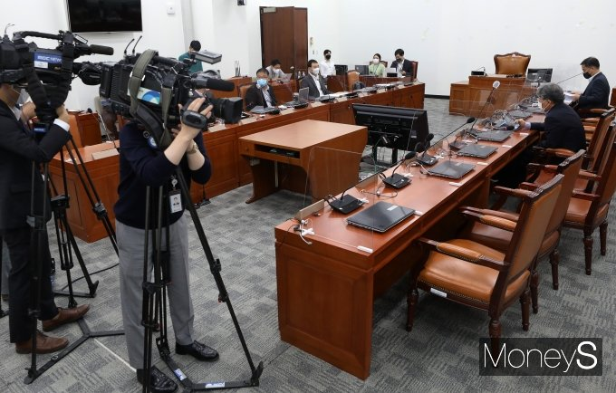 [머니S포토] 언론중재법 여야 협의체 9차 회의