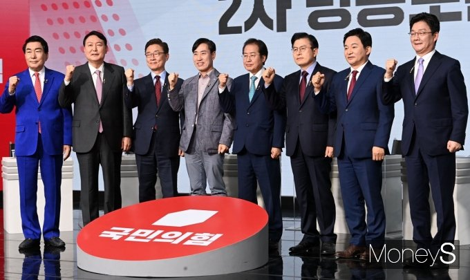 [머니S포토] 국민의힘 대선 예비후보 2차 방송토론회