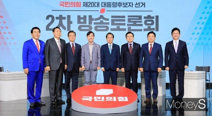 [머니S포토] 2차 방송토론 앞둔 국민의힘 대선 예비후보들