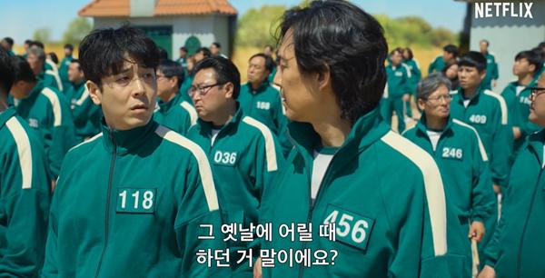 넷플릭스 오리지널 드라마 '오징어게임'이 여혐 논란에 휩싸였다. /사진=넷플릭스 '오징어게임' 캡처
