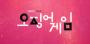 [특징주] 쇼박스, '오징어게임' 제작사 투자 부각에 강세… 12%↑