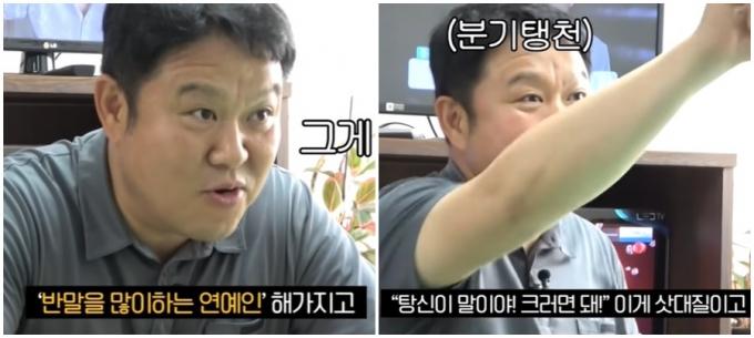 """'김연경에 삿대질' 김구라 """"봉준호가 한 건 인사냐?"""""""