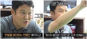 """'김연경에 반말·삿대질' 김구라 """"봉준호가 한 건 인사냐?"""""""