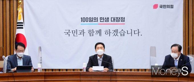 """[머니S포토] 국힘 김기현 """"이재명 지사, 당당히 국회 나와 의혹 답 할 의무 있어"""""""