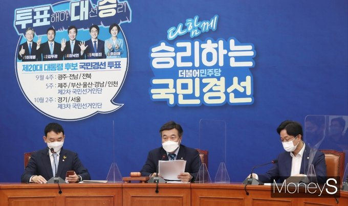 """[머니S포토] 與 윤호중 """"정기국회, 정쟁으로 몰고가려는 꼼수"""""""