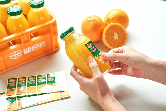 롯데칠성음료가 델몬트 오렌지 주스 한정판 굿즈를 선보였다.사진은 델몬트 굿즈 이미지./사진제공=롯데칠성음료