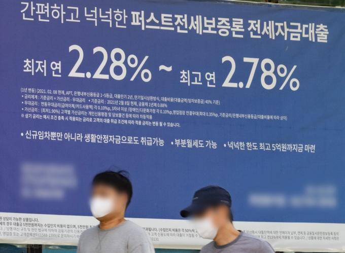 신종 코로나바이러스 감염증(코로나19) 발생 이후 가계부채 증가세가 확대되는 가운데 2030세대인 청년층의 가계부채 증가율이 다른 연령층보다 크게 상회하는 것으로 나타났다. 사진은 지난 8일 서울 시내의 한 시중은행 외벽에 전세자금대출 관련 현수막이 게시된 모습./사진=뉴스1