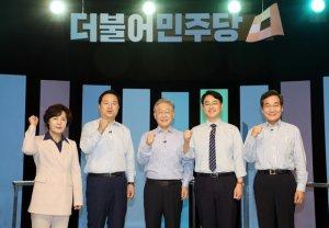 민주당 '최대 승부처' 광주·전남 경선 결과는?… 오늘 투표 결과 발표