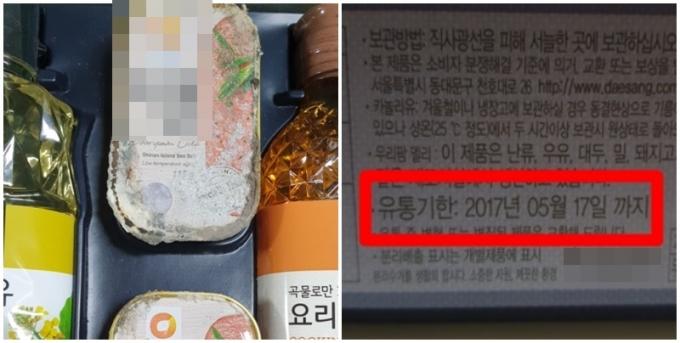 """""""경비원 아버지가 받은 스팸세트… 유통기한이 2017년"""""""