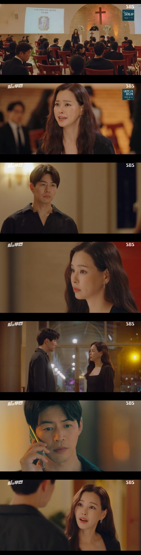SBS '원더우먼' 캡처 © 뉴스1