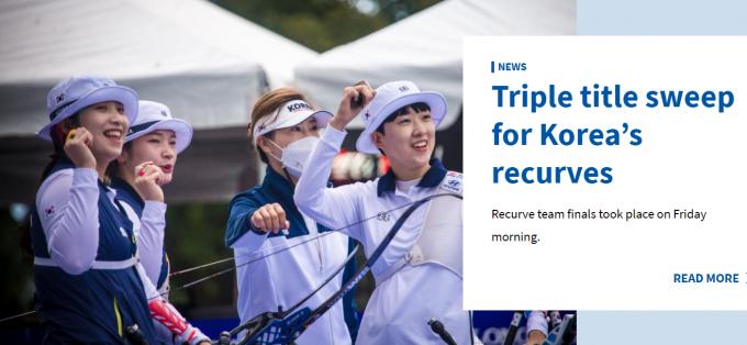 한국 남녀 양궁대표팀이 25일(한국시각) 미국에서 열린 세계선수권대회에서 단체전과 혼성전에 걸린 금메달 3개를 휩쓸었다. /사진=세계양궁연맹 공식 홈페이지