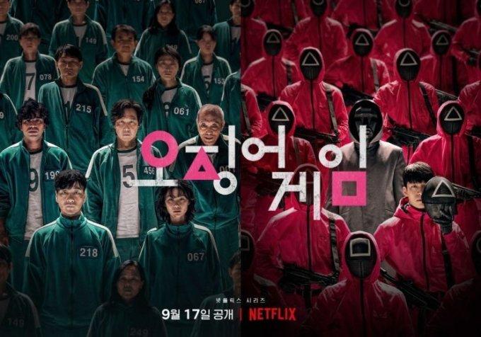 """'오징어게임' 열풍, 주식시장도 '들썩'… """"수혜주 찾을 최후의 승자는?"""""""