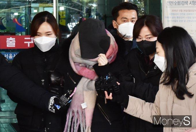 '집행유예 중 또 마약투약 혐의' 황하나… 27일 항소심 시작, 1심선 징역 2년