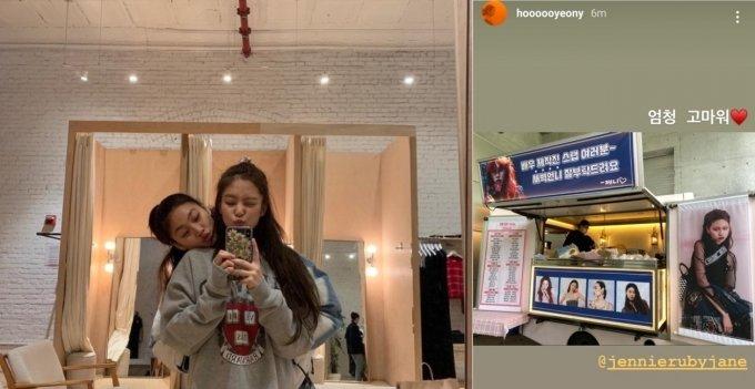 제니도 '오징어게임' 정호연 앓이?… 거울셀카·커피차, 인스타 '찐친' 우정 눈길