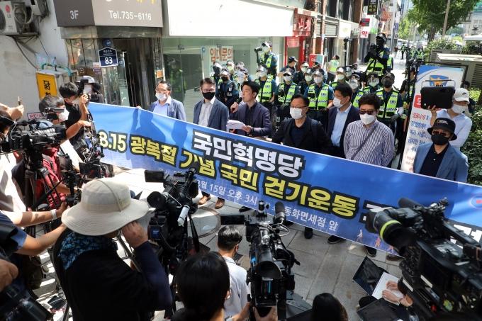 국민혁명당, 코로나 역대 최다 확진속 광화문 집결 예고
