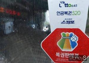 제982회 로또 1등 당첨금 '30억'… 자동 3곳·수동 4곳·반자동 1곳