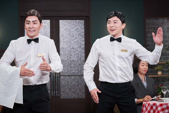 쿠팡플레이 SNL 조정석편© 뉴스1