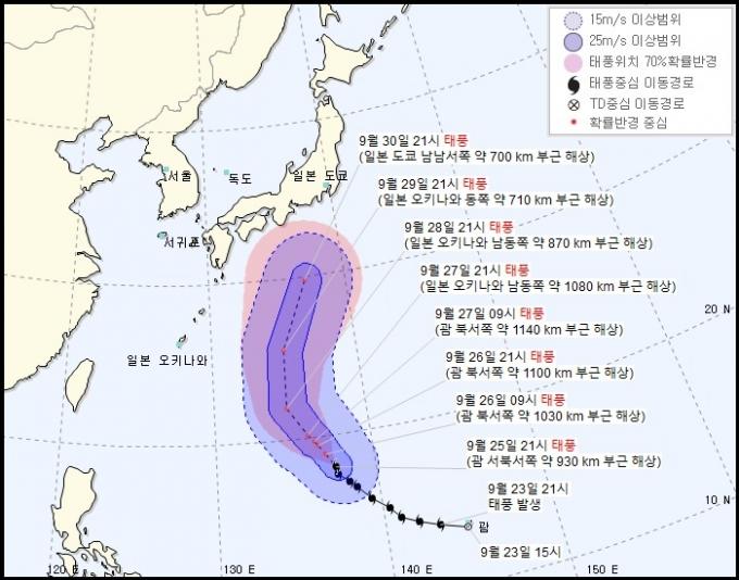 제16호 태풍 '민들레' 예상 이동 경로.(기상청) © 뉴스1