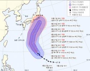 태풍 '민들레' 오키나와 거쳐 일본 열도로 간다