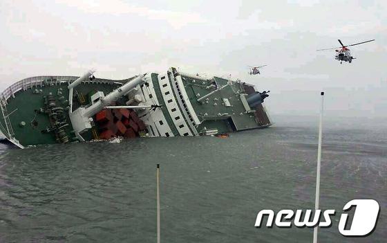 새월호 침몰 당시 사진. (서해지방해양경찰청 제공) 2014.4.16/뉴스1