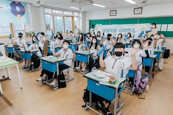 포스코1%나눔재단이 포항과 광양 지역 중학교 학생들의 철에 대한 이해도를 높이기 위해 '상상이상 사이언스 창의·진로 과학교실'을 운영하고 있다. 포항동해중학교 학생들이 환경교육 수업을 마치고 기념촬영을 하고 있다. /사진=포스코