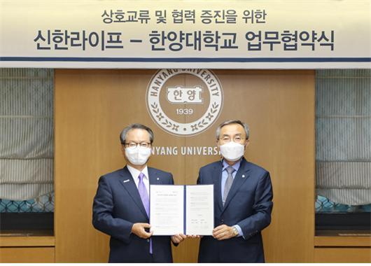 신한라이프가 지난 24일 한양대학교와 산학협력을 위한 업무협약을 체결했다./사진=신한라이프