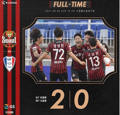 지난 26일 FC서울이 2021 K리그1 32라운드 수원 삼성전을 2-0으로 승리했다. /사진=FC서울 공식 인스타그램
