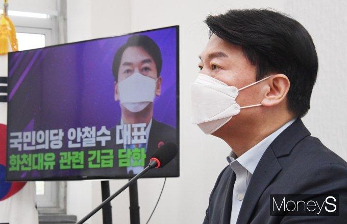 """[머니S포토] 안철수 """"국민의당, 정부·여당 특검 수용과 국정조사 실시를 촉구"""""""