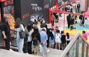 오징어게임, '한한령' 중국서도 대흥행… SNS에 '뽑기' 영상 등 올라와