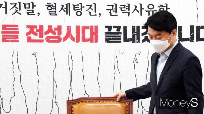[머니S포토] 국민의당 안철수 대표, 화천대유 긴급 담화