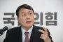 윤석열, 핵 공유 요구 공약으로 국제적 망신?