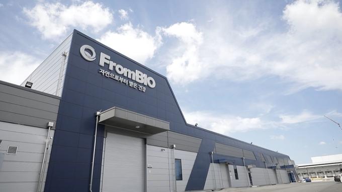 건강기능식품 전문기업 프롬바이오가 오늘(28일) 코스닥 시장에 상장한다./사진=프롬바이오