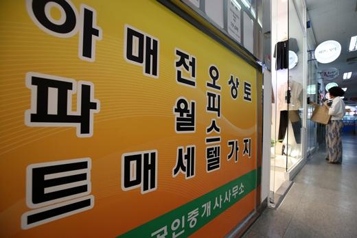 명동 소형점포 43% '텅'… 수도권 상가 공실률 4년새 급증