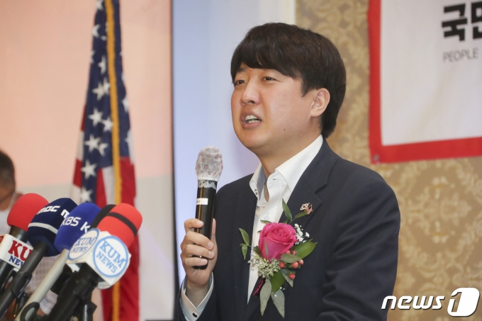 이준석 국민의힘 대표 © News1 박지혜 기자
