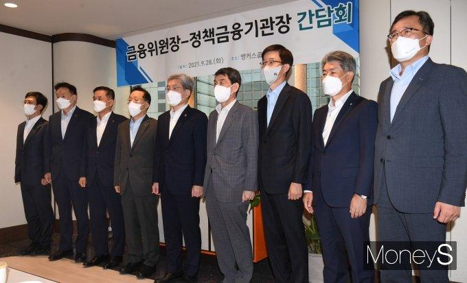 [머니S포토] 정책금융기관장 만난 고승범 금융위원회 위원장