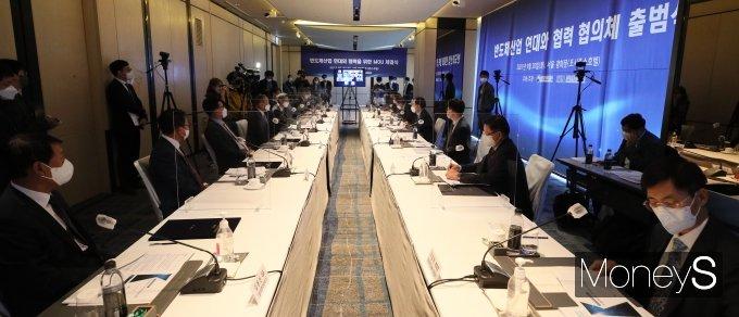 [머니S포토] 정부, 삼성·SK하이닉스와 반도체 연대 협력 강화