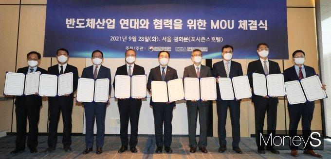 [머니S포토] '반도체산업 연대와 협력을 위한 MOU 체결'