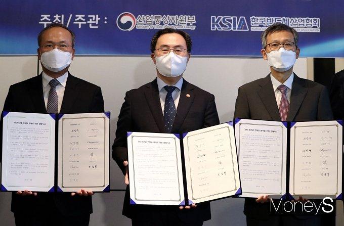 [머니S포토] 삼성·SK하이닉스 참여 '반도체 협의체' 출범