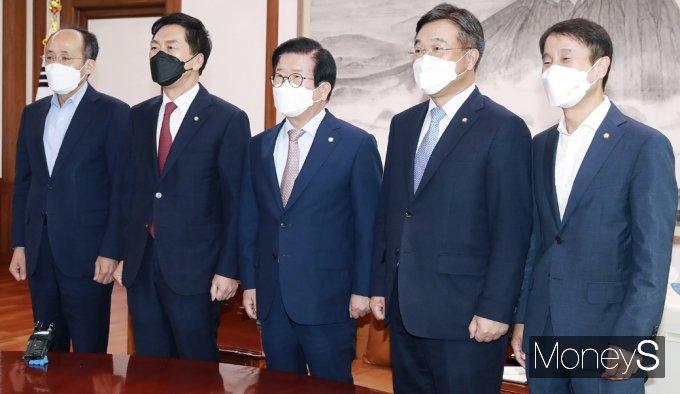 [머니S포토] 본회의 관련 국회의장·여야 원내대표 회동
