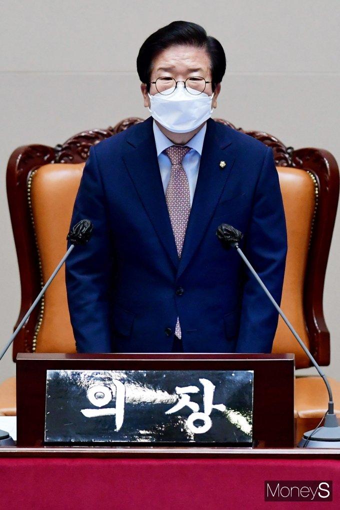 [머니S포토] 국회 세종 분원 등 본회의, 발언하는 박병석 의장