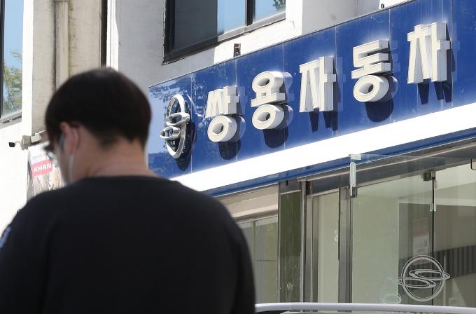 """""""쌍용차 인수자금 근거 부족""""… 법원, 자료 보완 지시"""