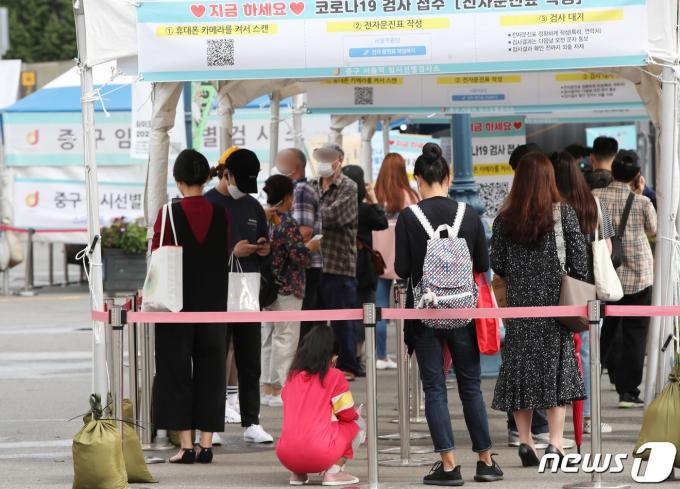 28일 오전 서울 중구 서울역 광장에 마련된 코로나19 임시선별검사소를 찾은 시민들이 검체 검사를 받기 위해 대기하고 있다. 2021.9.28/뉴스1 © News1 박정호 기자