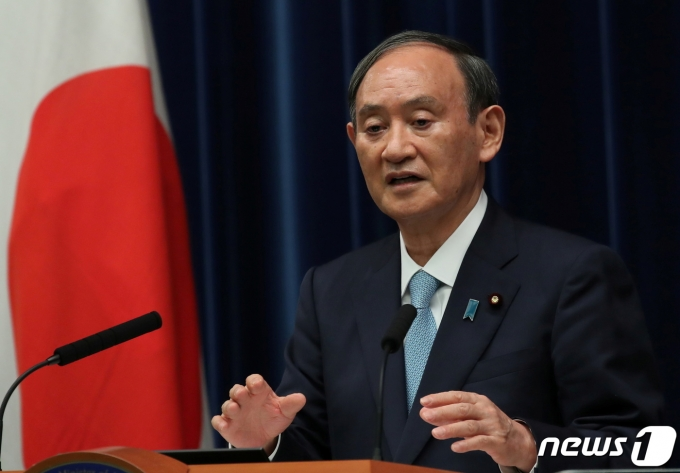 스가 요시히데 일본 총리. © 로이터=뉴스1