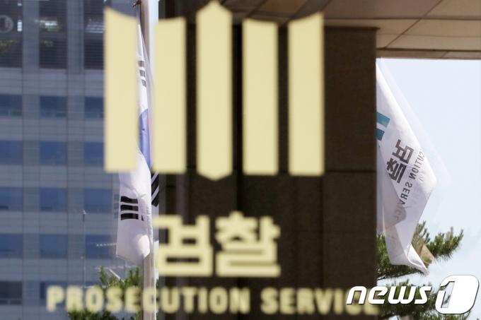 2뉴스1 © News1 박지수 기자