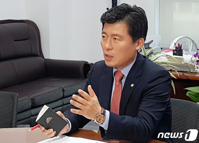 구자근 국민의힘 의원. © 뉴스1