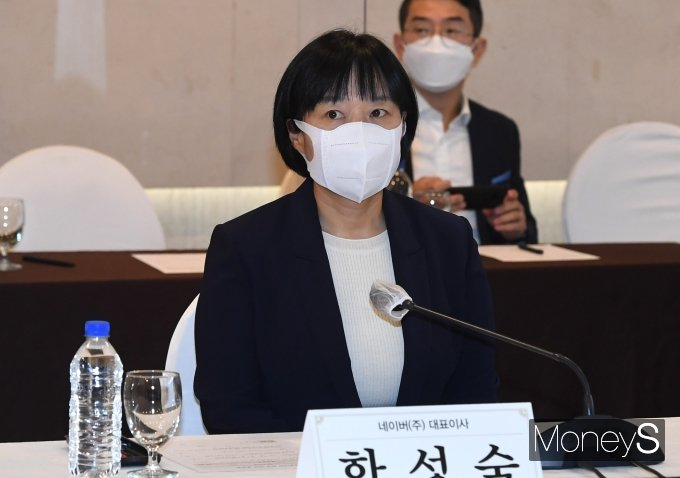 한성숙 네이버 대표이사가 지난달 15일 오전 서울 중구 프레지던트 호텔에서 열린 '고용노동부-주요 IT기업 CEO 회의'에 참석하고 있다.
