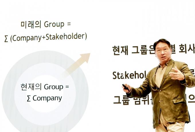 지난 6월22일 경기 이천 SKMS연구소에서 열린 '2021 확대경영회의'에서 최태원 SK그룹 회장이 발언하고 있다. / 사진=SK그룹