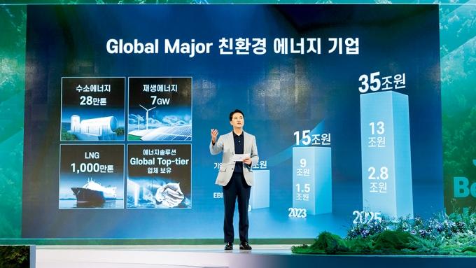 추형욱 SK E&S 대표이사가 서울 종로구 포시즌스호텔에서 열린 2021 SK E_S 미디어데이에서 파이낸셜 스토리를 발표하고 있다. /사진=SK