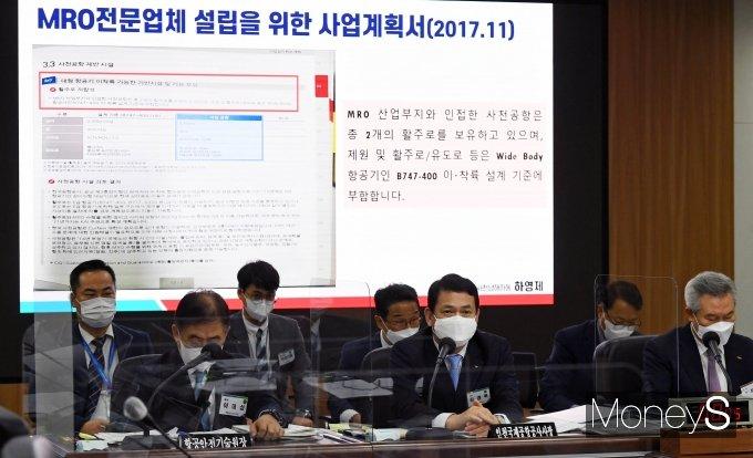 [머니S포토] 국감 질의 답하는 인천국제공항공사 사장